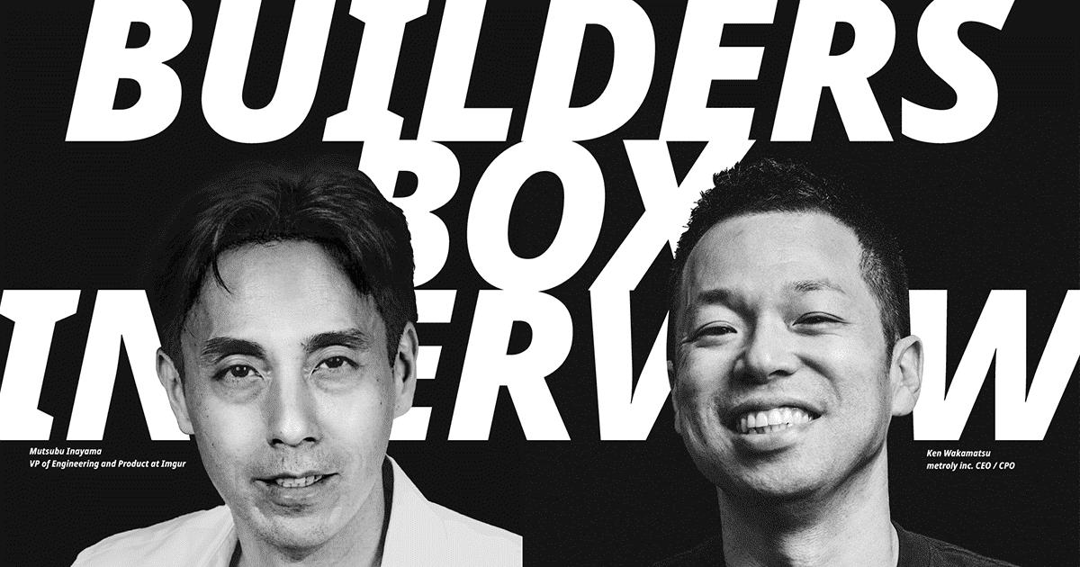 Builders Boxでケンワカマツと稲山氏が対談